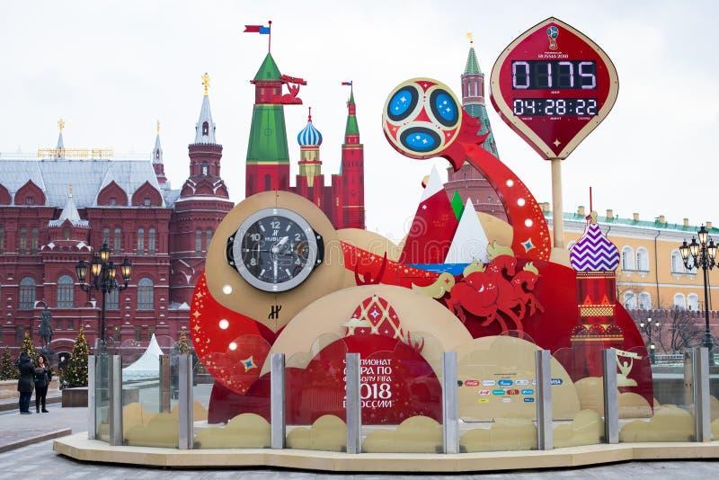 Mosca, Russia - 21 dicembre 2017: Conto alla rovescia dell'orologio alla coppa del Mondo fotografia stock libera da diritti