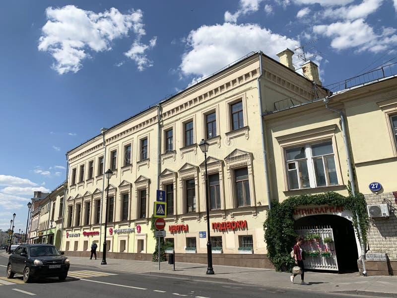 Mosca, Russia, 20 giugno, 2019 La proprietà della città di Botkin sulla via di Pokrovka, alloggia 27 dell'estate a Mosca Casa pri immagini stock libere da diritti