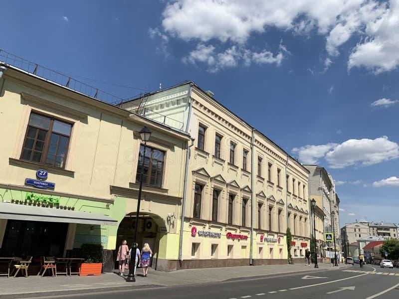 Mosca, Russia, 20 giugno, 2019 La proprietà della città di Botkin sulla via di Pokrovka, alloggia 27 dell'estate a Mosca Casa pri immagini stock