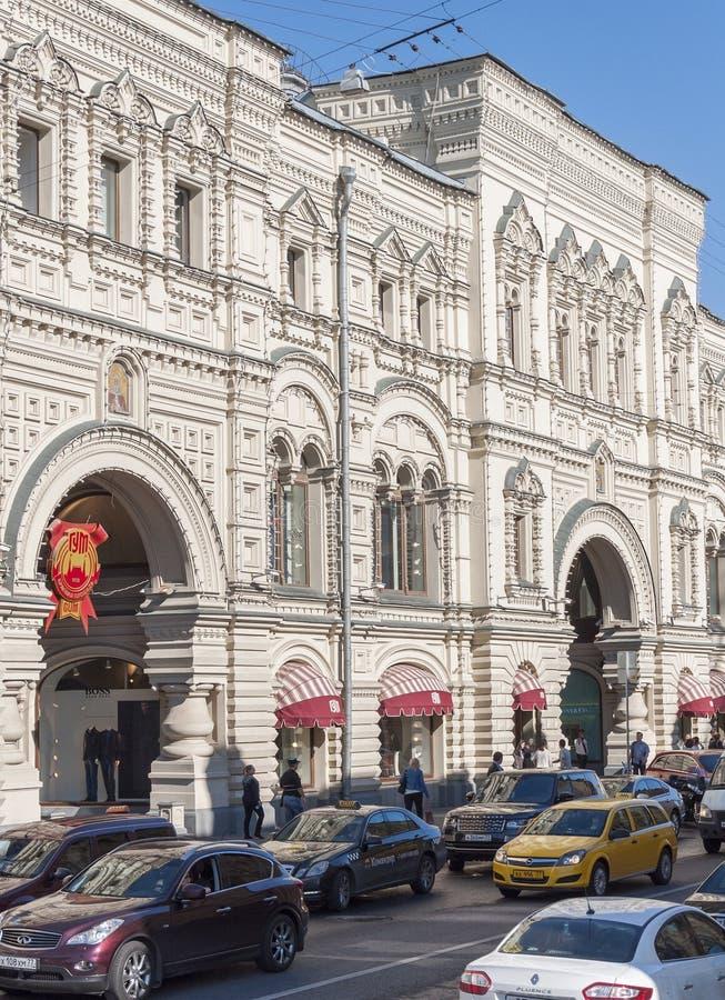 MOSCA, RUSSIA - 21 09 2015 Gomma - grande magazzino di dipartimento di stato, XVIII secolo immagini stock libere da diritti