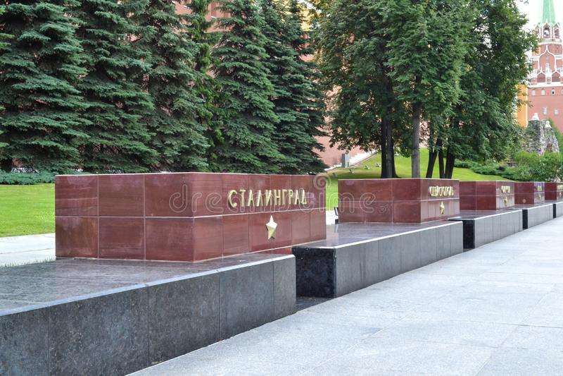 MOSCA, RUSSIA - 3 luglio 2018: Punto di riferimento del granito con il nome dell'eroe Stalingrad citiy in Alexander Garden fotografia stock libera da diritti