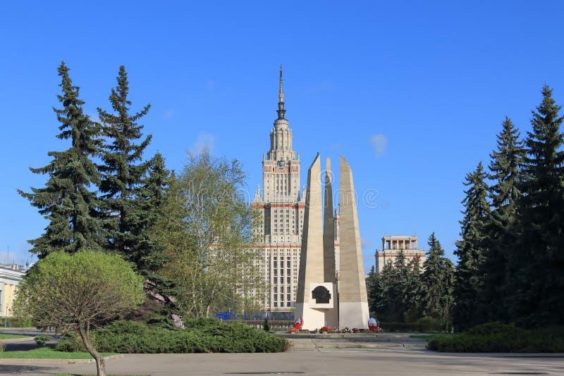 Mosca, Russia - 3 maggio 2019: Monumento agli studenti ed al personale dell'universit? di Stato di Mosca e dell'universit? fotografie stock libere da diritti