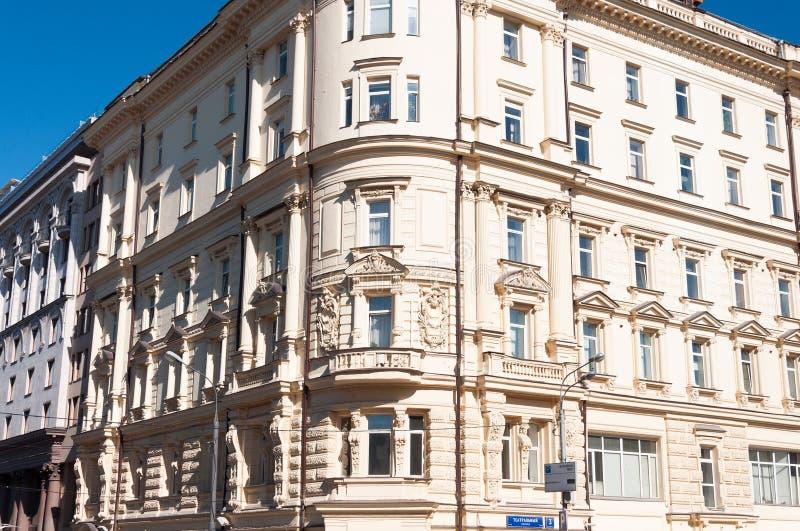 Mosca, Russia - 09 21 2015 Ministero delle situazioni di emergenza Il precedente condominio della società del commerciante di Mos fotografia stock libera da diritti