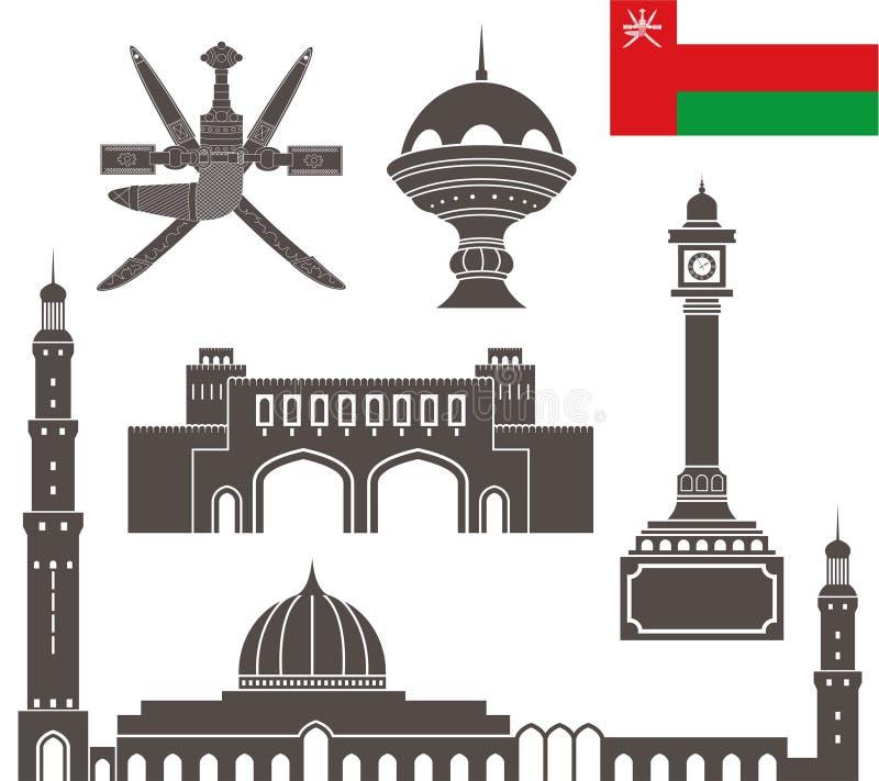 moscato Minareto con l'orologio in Muscat Vettore Grande moschea di Muscat illustrazione vettoriale