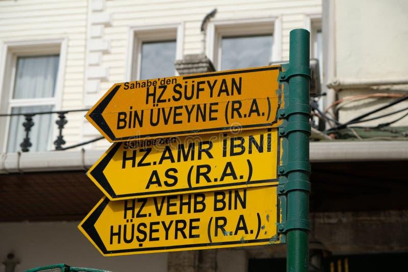Moschea Camii, Karakoy, Costantinopoli, Turchia di Karakoy Yeralti immagini stock libere da diritti