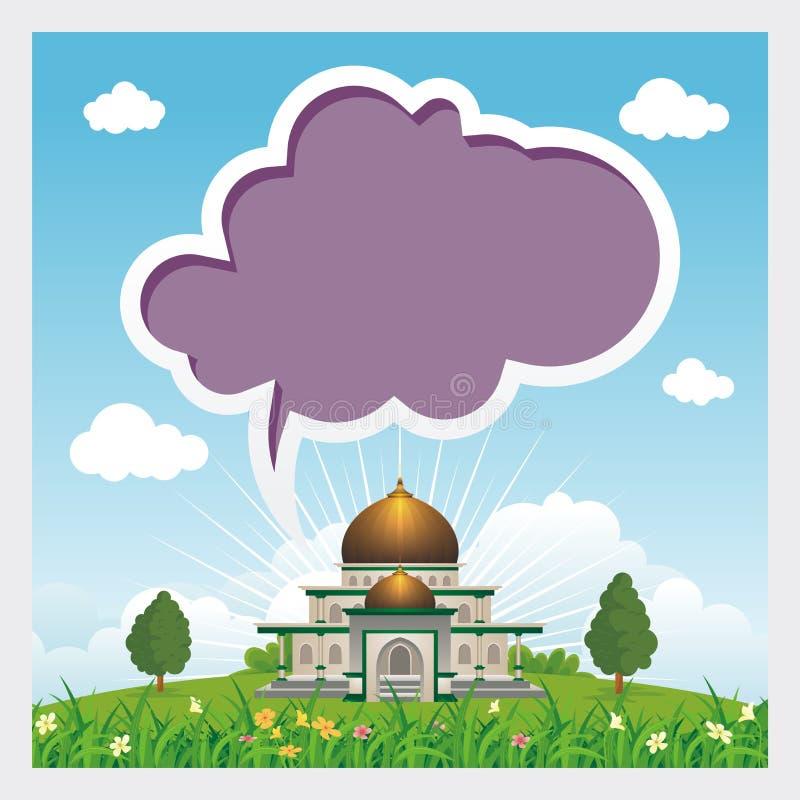 Moschea del fumetto con la bolla in bianco di conversazione il cielo e la nuvola illustrazione vettoriale