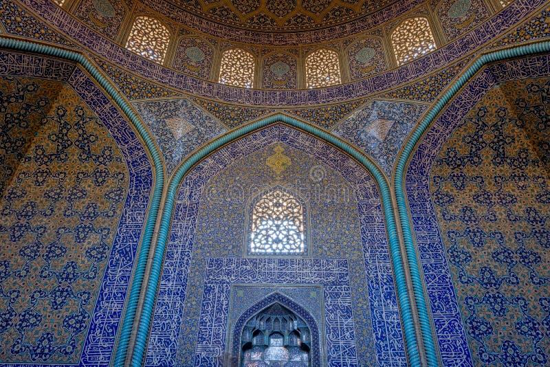 Moschea di Allah del lotf di sceicco e quadrato jahan del naghsh immagine stock libera da diritti
