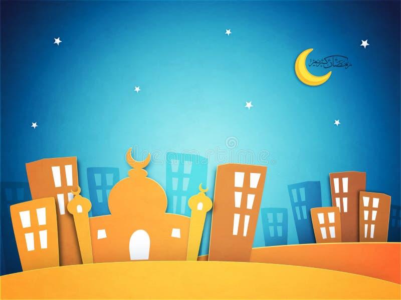 Moschea di carta per la celebrazione di Ramadan Kareem illustrazione vettoriale