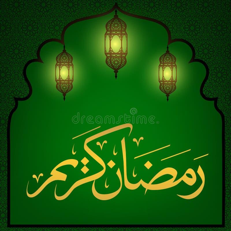 Moschea e lanterne illustrazione di stock