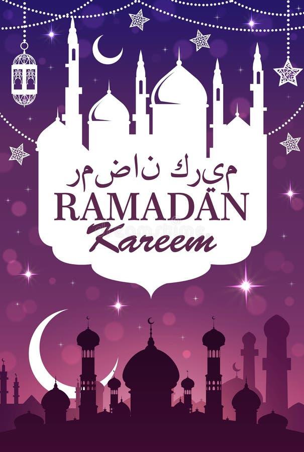 Moschea musulmana con le lanterne del Ramadan, luna, stelle illustrazione vettoriale