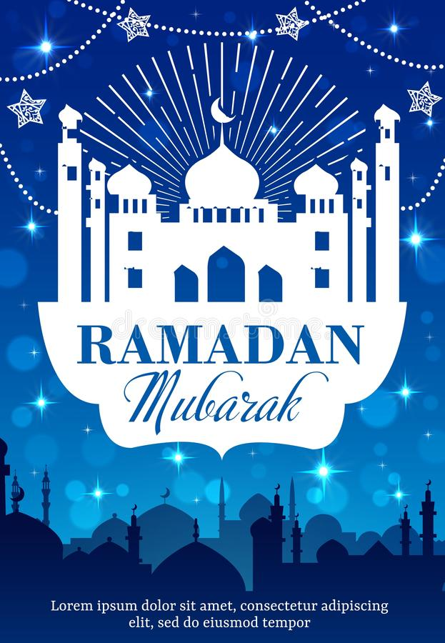Moschea musulmana, luna, lanterne di Ramadan Kareem illustrazione vettoriale