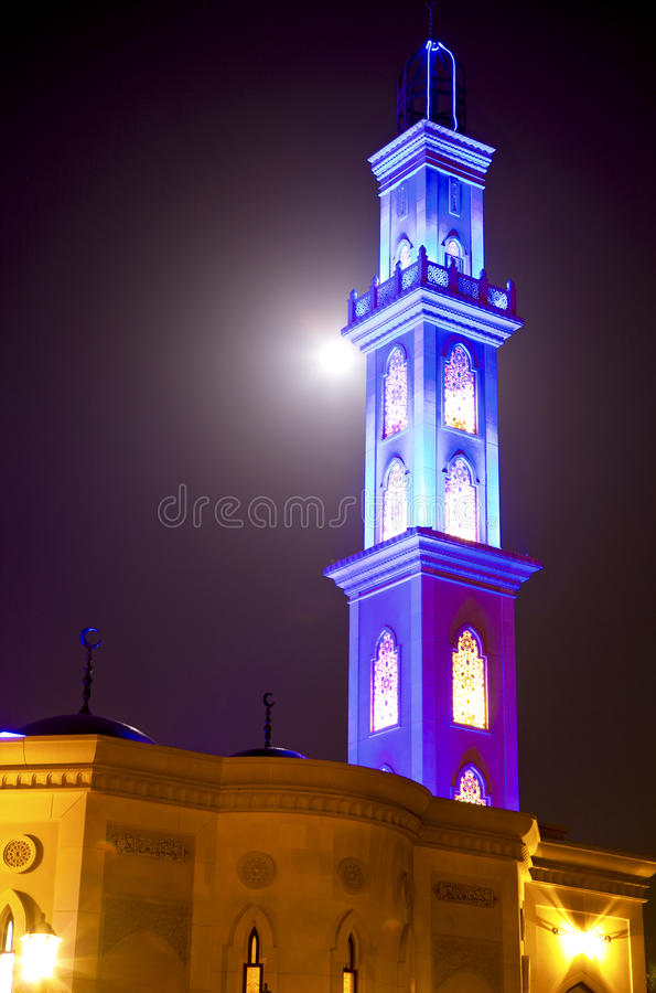 Moschee in der Nacht lizenzfreie stockfotos