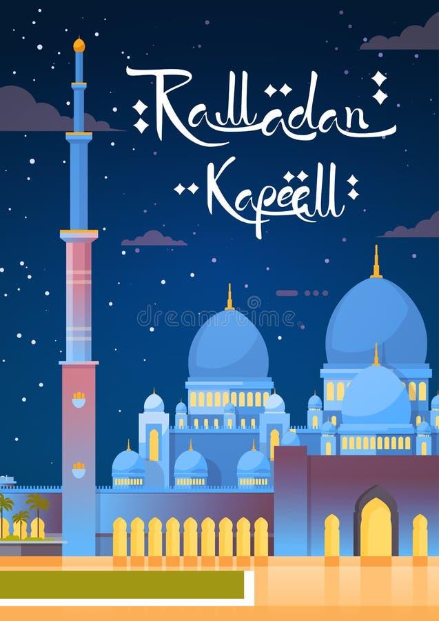 Moschee, die Ramadan Kareem Muslim Religion Holy Month errichtet vektor abbildung
