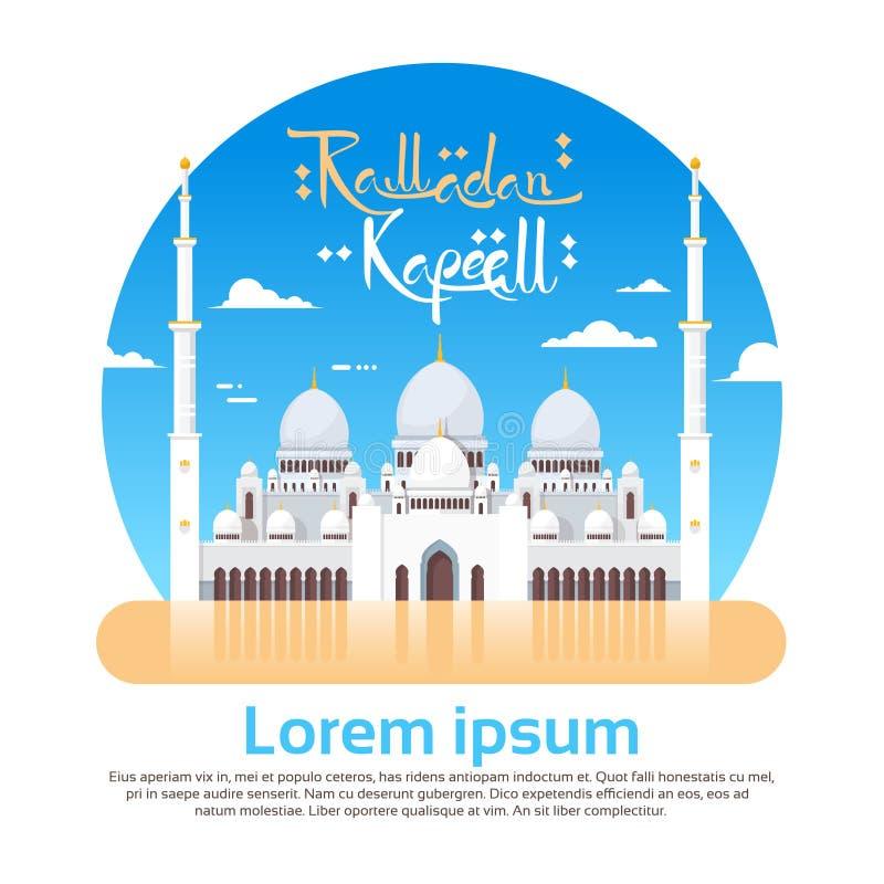 Moschee, die Ramadan Kareem Muslim Religion Holy Month errichtet lizenzfreie abbildung