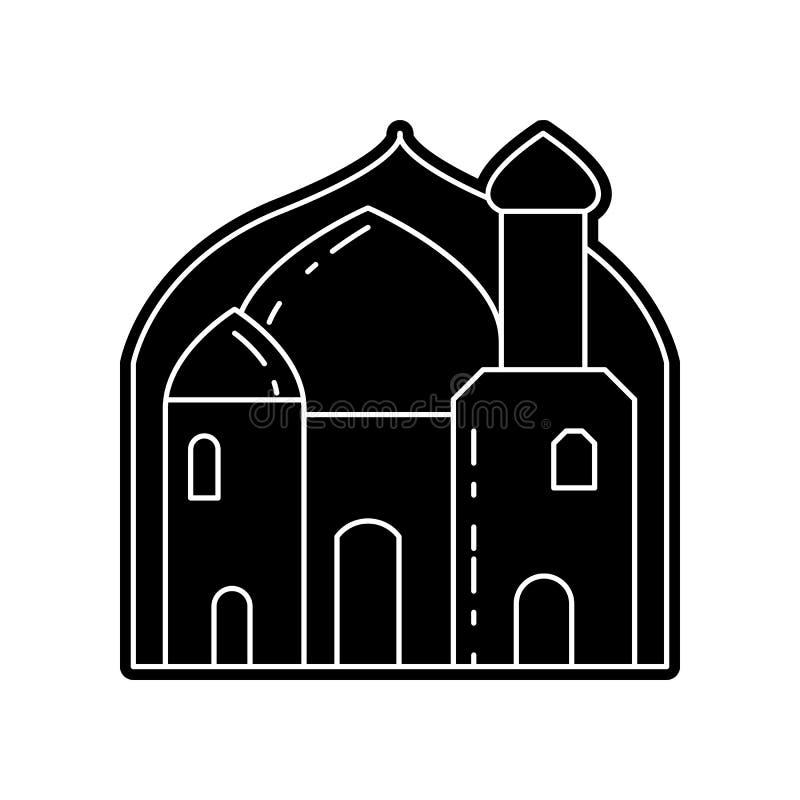 Moscheenikone Element von arabischem f?r bewegliches Konzept und Netz Appsikone Glyph, flache Ikone f?r Websiteentwurf und Entwic lizenzfreie abbildung