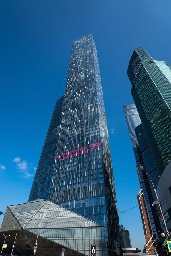 MOSCOU - 31 AOÛT 2017 : Vue futuriste de skyscra de Moscou-ville photographie stock libre de droits