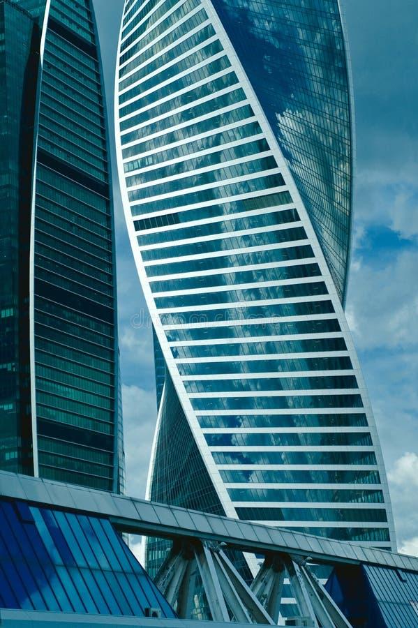 Moscou-cidade moderna do centro de negócios das construções novas em Moscou fotografia de stock