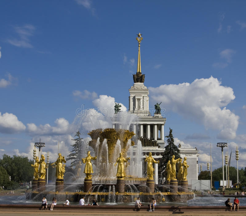 Moscou, fontaine images stock