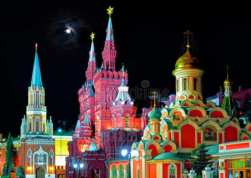 Moscou Kremlin photos stock