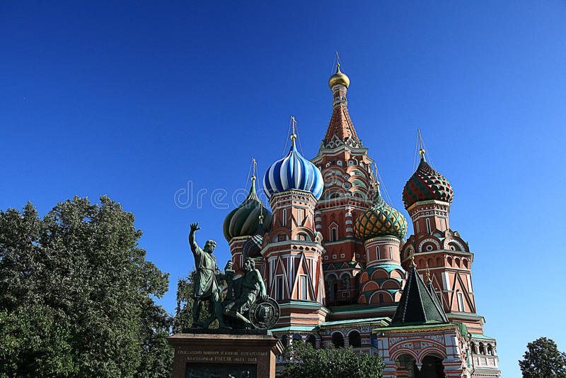 Moscou Kremlin images libres de droits
