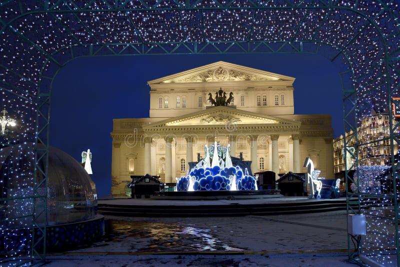moscou Le théâtre de Bolshoi Le jour d'an neuf image stock
