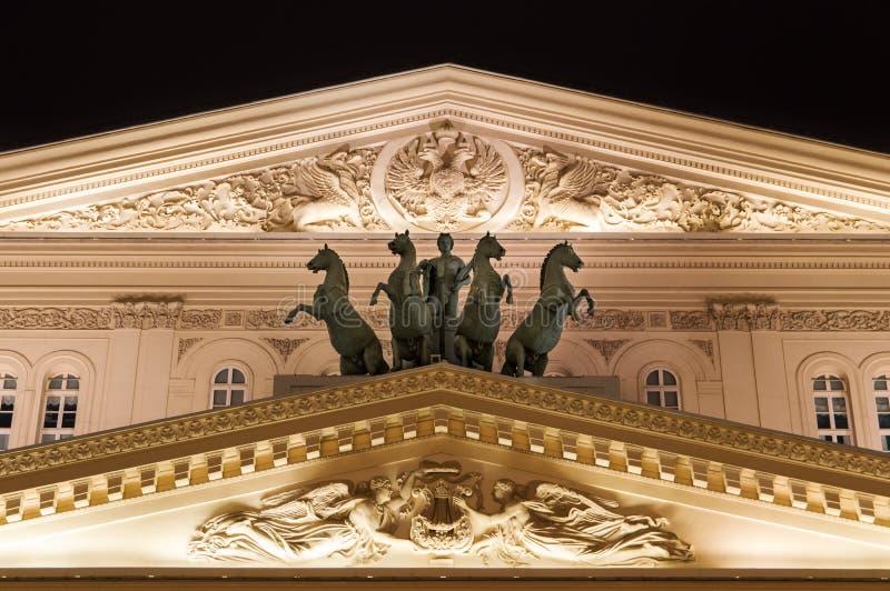 Moscou Manege foto de stock royalty free