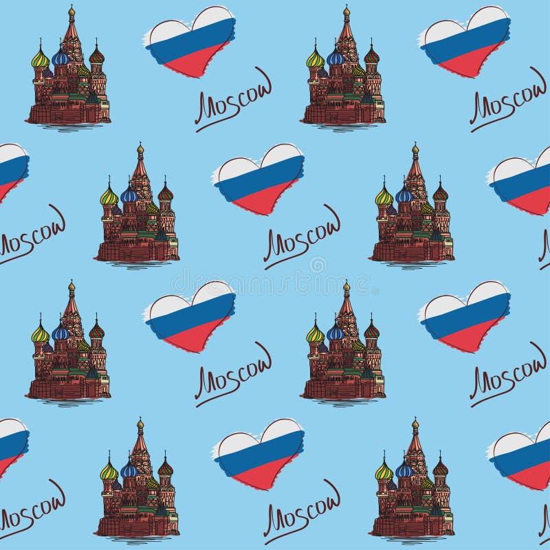 Moscou préférée Illustration de vecteur avec l'image du showplace Configuration sans joint illustration stock
