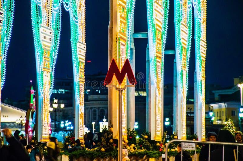 Moscou, Rússia, ano novo, metro, subterrâneo, Natal foto de stock