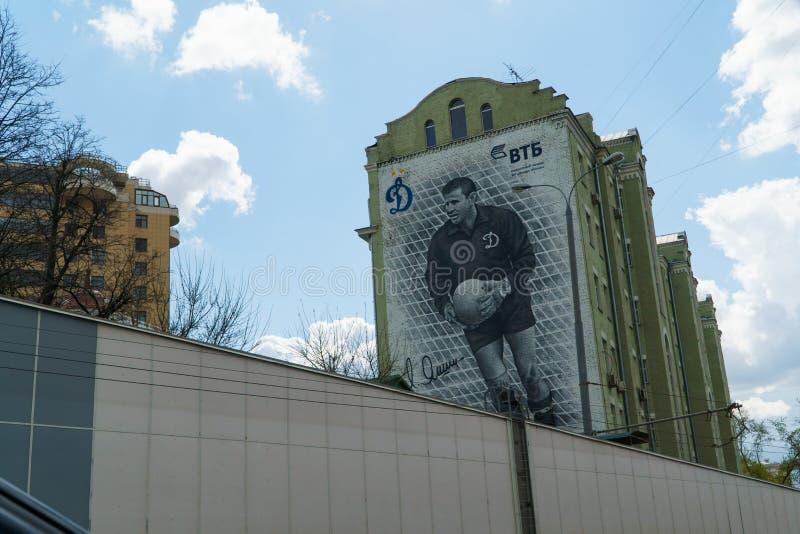 Moscou, Rússia - 28 de abril de 2018: Arquitetura da cidade de Moscou, grande imagem de um jogador de futebol Yashin em um prédio imagem de stock royalty free