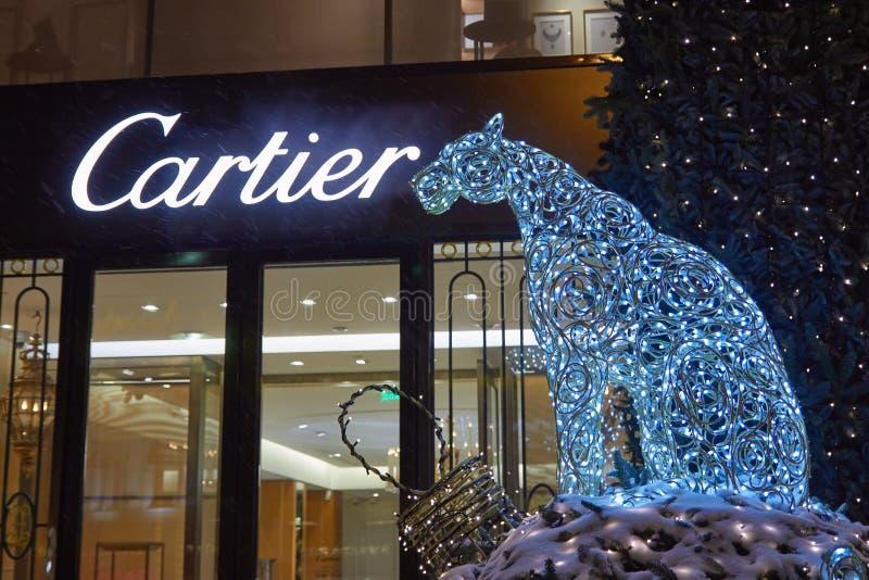 Moscou, Rússia - 30 de dezembro de 2016: Decoração do Natal no imagens de stock