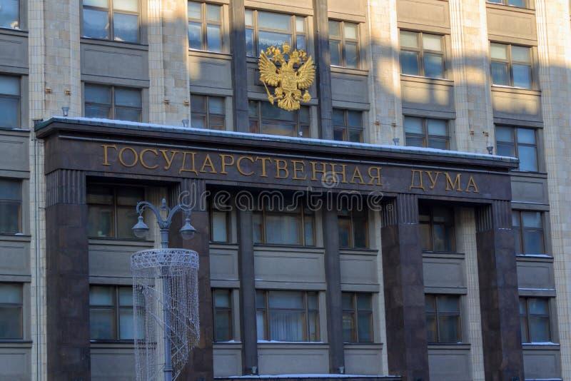 Moscou, Rússia - 14 de fevereiro de 2018: Fachada da construção da Federação Russa de Duma Of Federal Assembly Of do estado no cl foto de stock royalty free