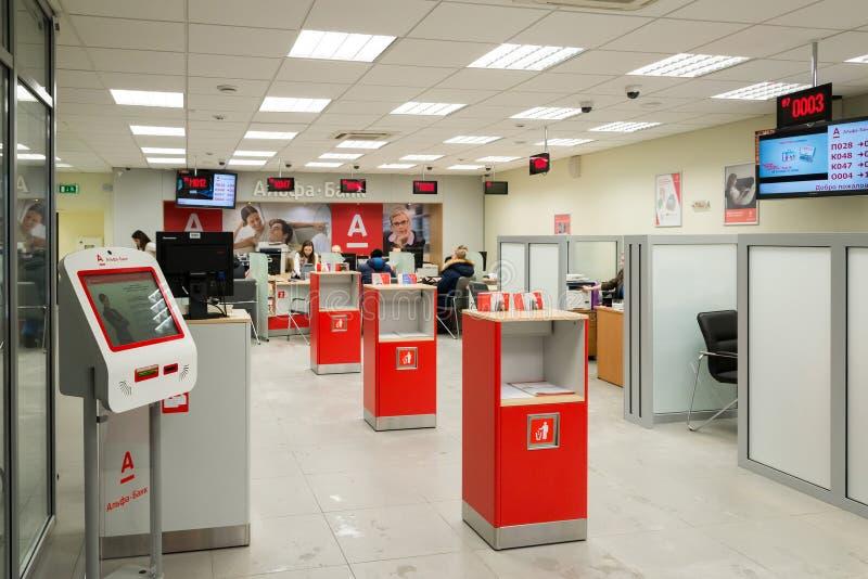 Moscou, Rússia - 25 de janeiro 2016 Banco interior do alfa, um de cinco os mais grandes em Rússia fotografia de stock