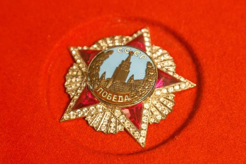 Moscou, Rússia - 23 de janeiro de 2019: Ordem de vitória no na segunda guerra mundial Museu central das forças armadas em Rússia fotos de stock royalty free