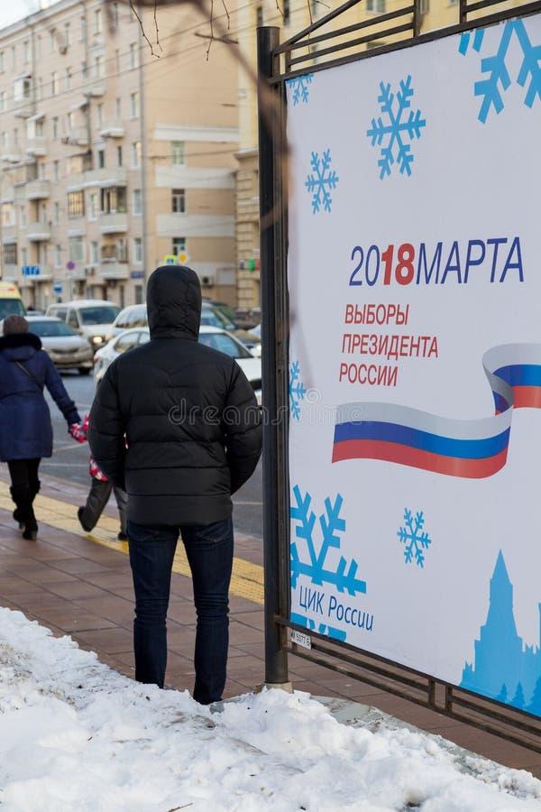 MOSCOU, RÚSSIA - 25 DE JANEIRO DE 2018: Rua que anuncia sobre elét. fotografia de stock