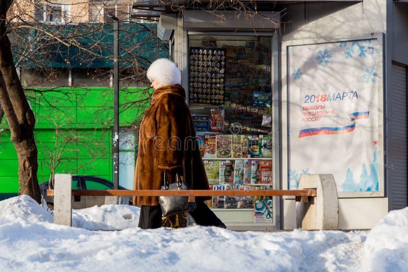 MOSCOU, RÚSSIA - 25 DE JANEIRO DE 2018: Rua que anuncia sobre elét. imagens de stock royalty free