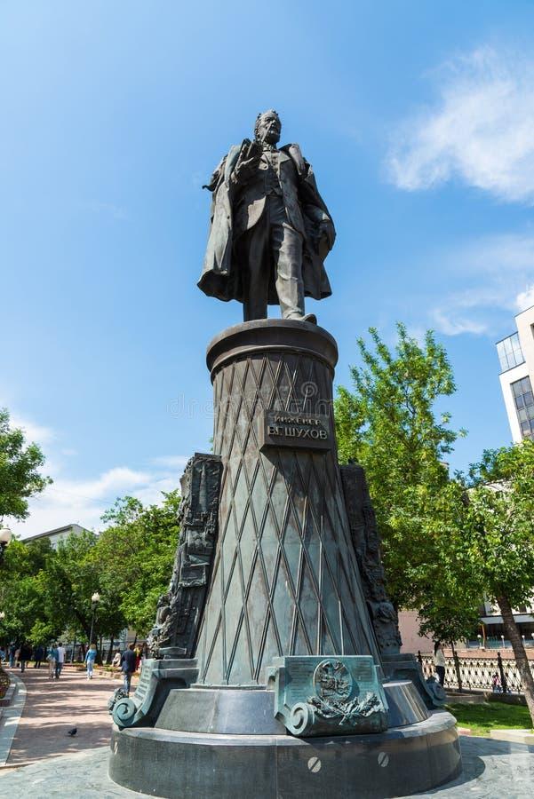 Moscou, Rússia - 2 de junho 2016 Coordenador Shukhov do monumento no bulevar de Sretensky foto de stock royalty free
