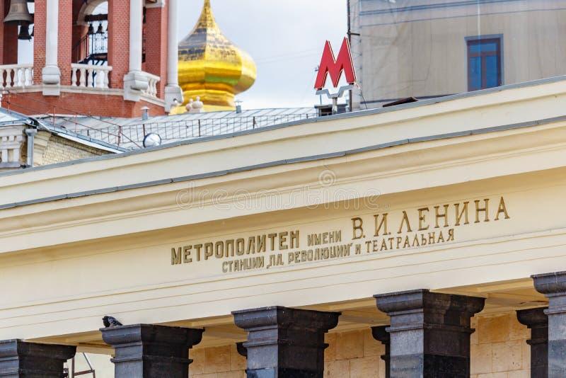Moscou, Rússia - 2 de junho de 2019: Entrada ao close up metropolitano do quadrado e do Teatralnaya da revolução das estações de  foto de stock royalty free