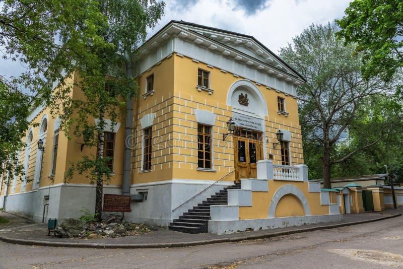 MOSCOU, RÚSSIA - 24 de junho de 2018: O museu mineralogia de construção Manege anterior nomeou após A e Fersman, monumento arquit fotos de stock royalty free