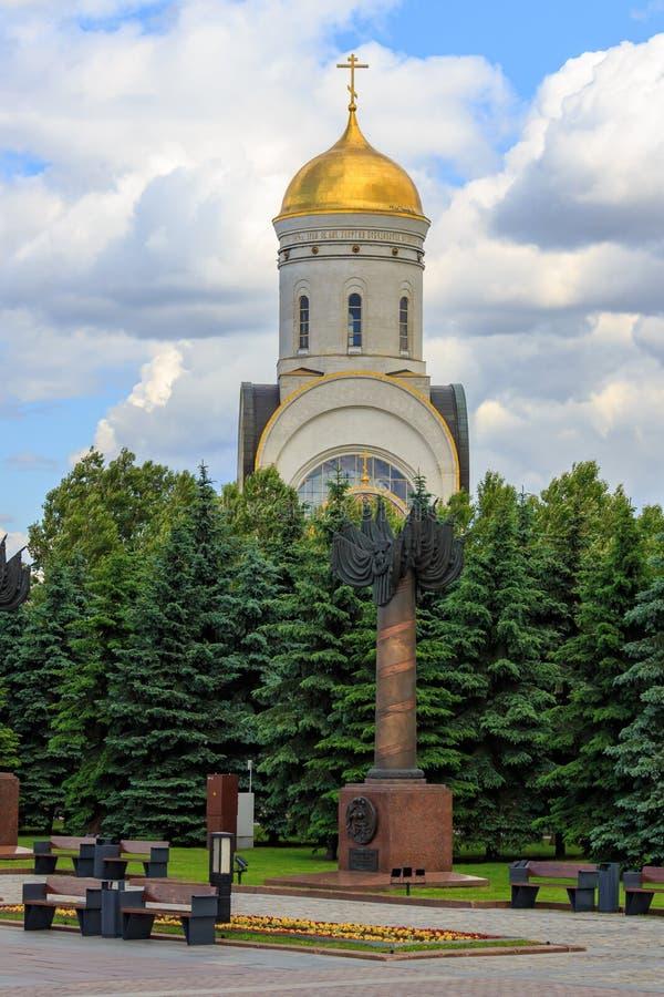 Moscou, Rússia - 9 de junho de 2018: Vista da igreja do grande mártir George Victorious no monte de Poklonnaya em Moscou fotografia de stock