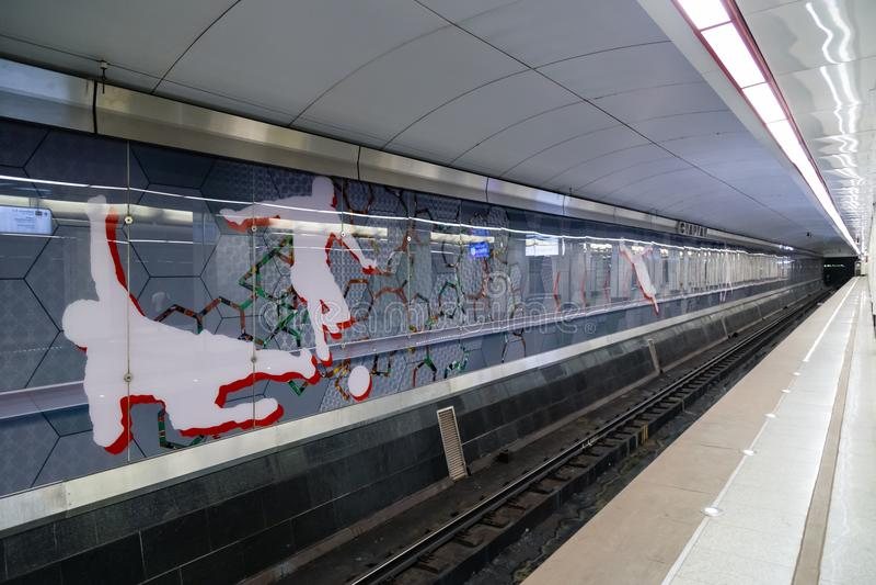 MOSCOU, RÚSSIA - 23 de maio de 2018: O ` de Spartak do ` da estação de metro de Moscou é ao lado do estádio do ` da arena da aber fotografia de stock