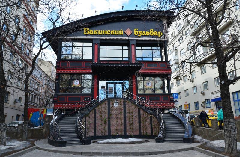 Moscou, Rússia - 14 de março de 2016 Restaurante Baku Boulevard na rua de Zemlyanoi Val fotos de stock