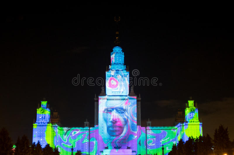 Moscou, Rússia - 25 de setembro de 2016: Festival imagem de stock