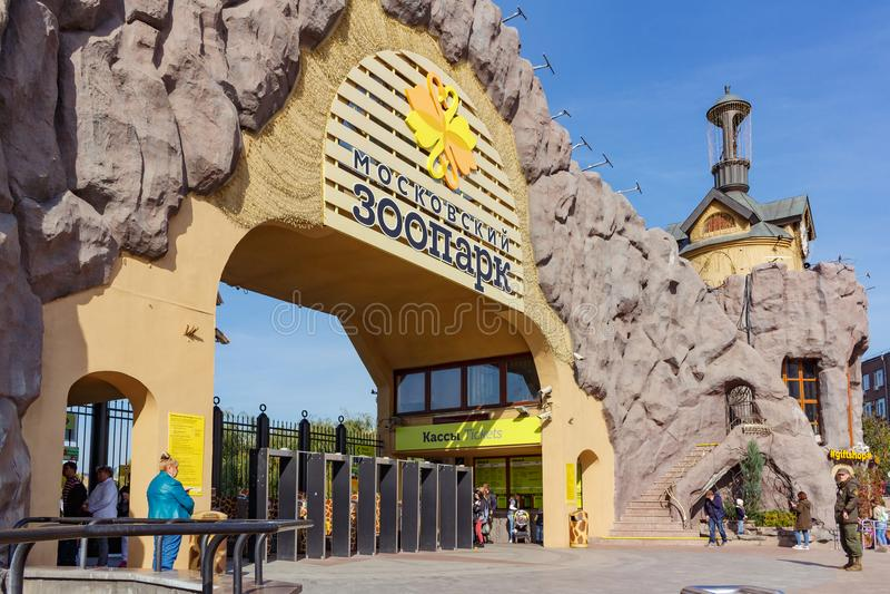 MOSCOU, RÚSSIA - 25 de setembro de 2017: A entrada principal ao jardim zoológico de Moscou imagens de stock royalty free