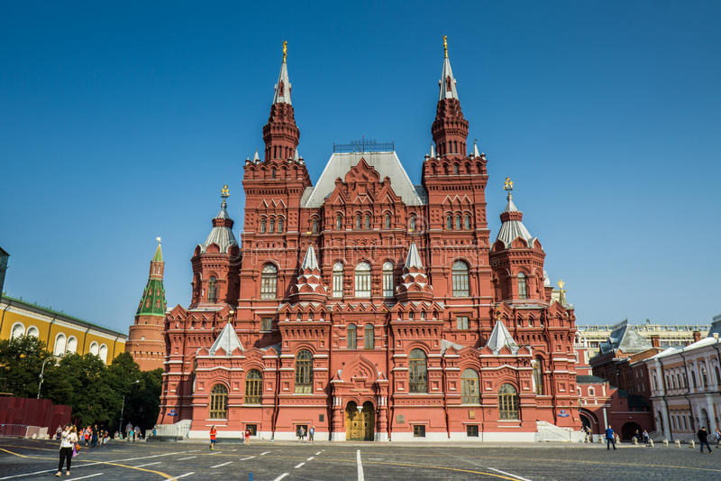 Moscou, Rússia - em julho de 2016 Museu histórico nacional foto de stock royalty free