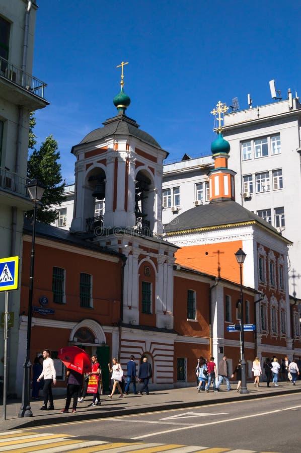 Moscou, Rússia, junho, 20 2017: Vista da rua histórica de Maroseyka perto da estação de metro Kitay-gorod imagens de stock royalty free