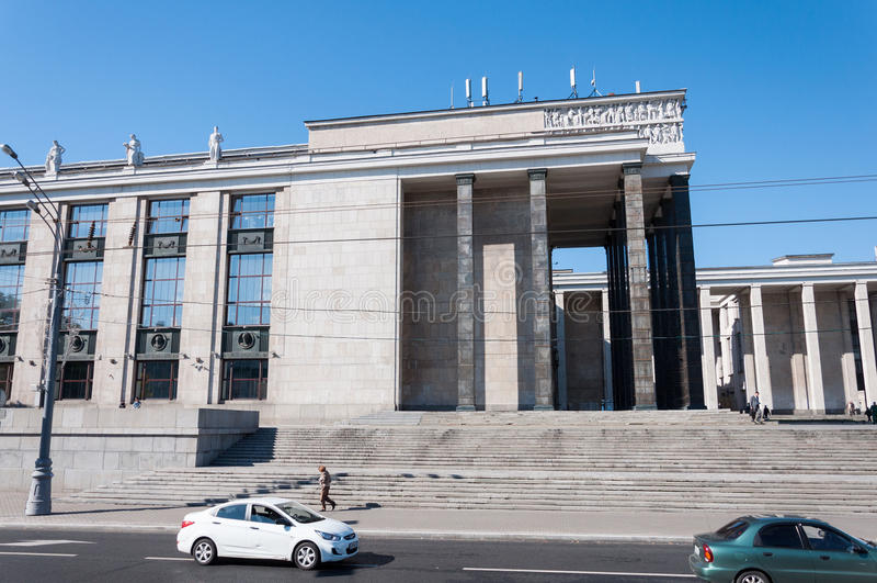 Moscou, Rússia - 09 21 2015 moscow Nome de biblioteca estadual de Lenin foto de stock royalty free