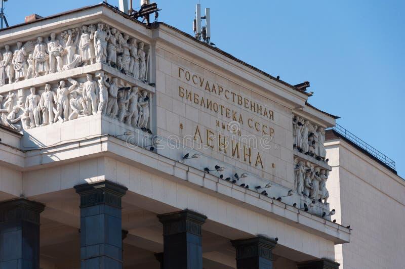 Moscou, Rússia - 09 21 2015 moscow Nome de biblioteca estadual de Lenin foto de stock