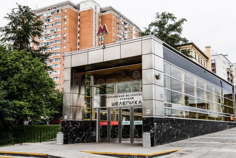 Moscou, Rússia pode 26, 2019, estação de metro moderna nova Shelepiha Em 2018 linha construída do metro de Solntsevskaya imagem de stock