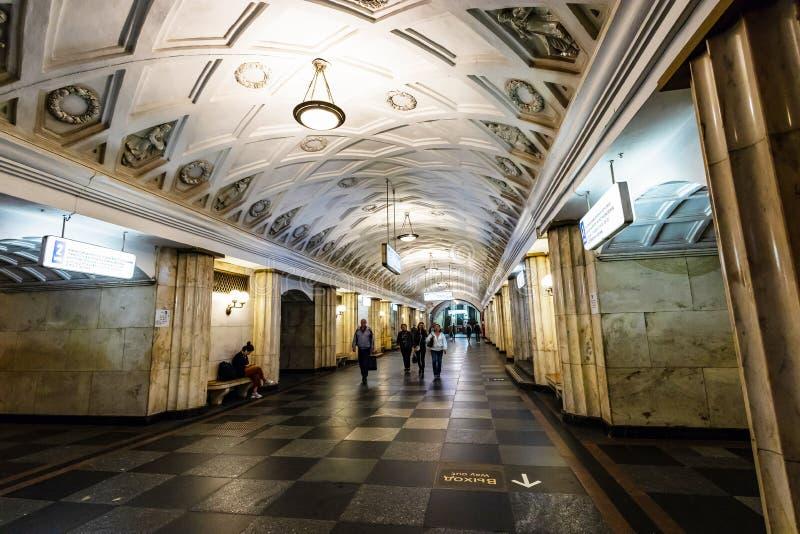 Moscou, Rússia pode 26, 2019 estações de metro de Teatralnaya é ficada situada no coração da cidade perto do quadrado vermelho, o fotografia de stock
