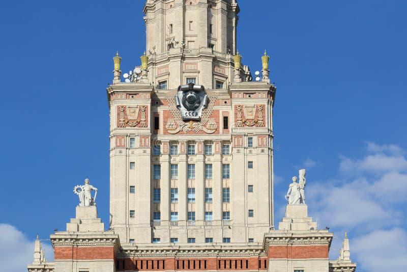 Moscou, R?ssia - 1? de maio de 2019: Universidade estadual de Moscou Parte superior da constru??o principal imagem de stock